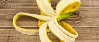 банановую кожуру как удобрение